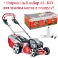 Газонокосилка бензиновая AL-KO Highline 477 VS