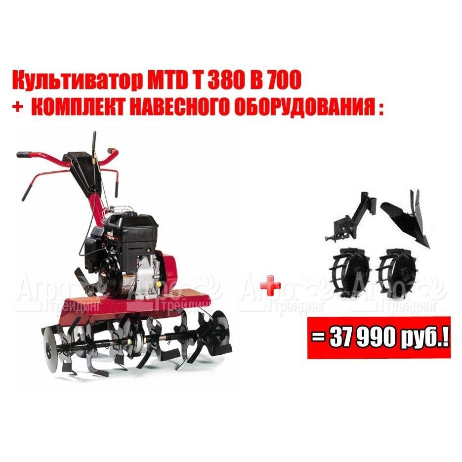 Мотокультиватор MTD
