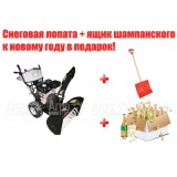Снегоуборщик Manner's Garden Knight ST9000-4ME