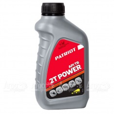 Масло Patriot Power Active 2T 592 мл