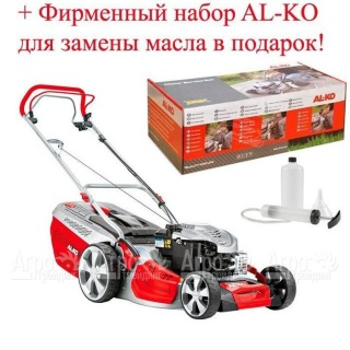 Газонокосилка AL-KO Highline 525 SP 119669R