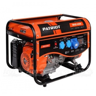 Бензогенератор Patriot Max Power SRGE-6500 5 кВт